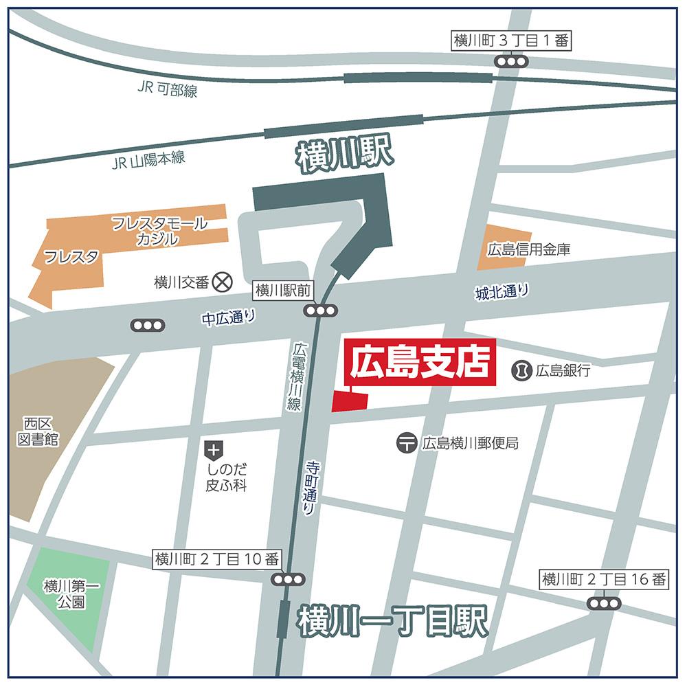 広島支店マップ