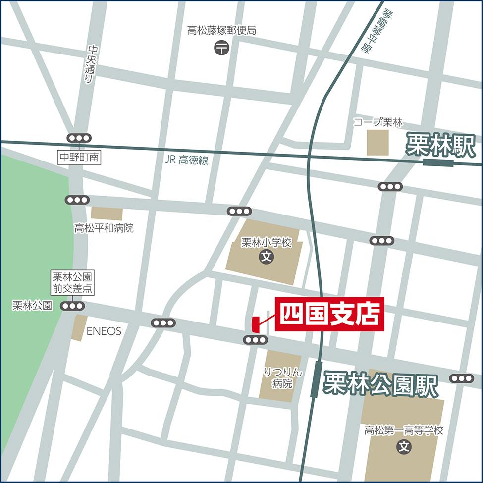 四国支店マップ