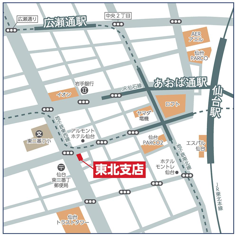 東北支店マップ